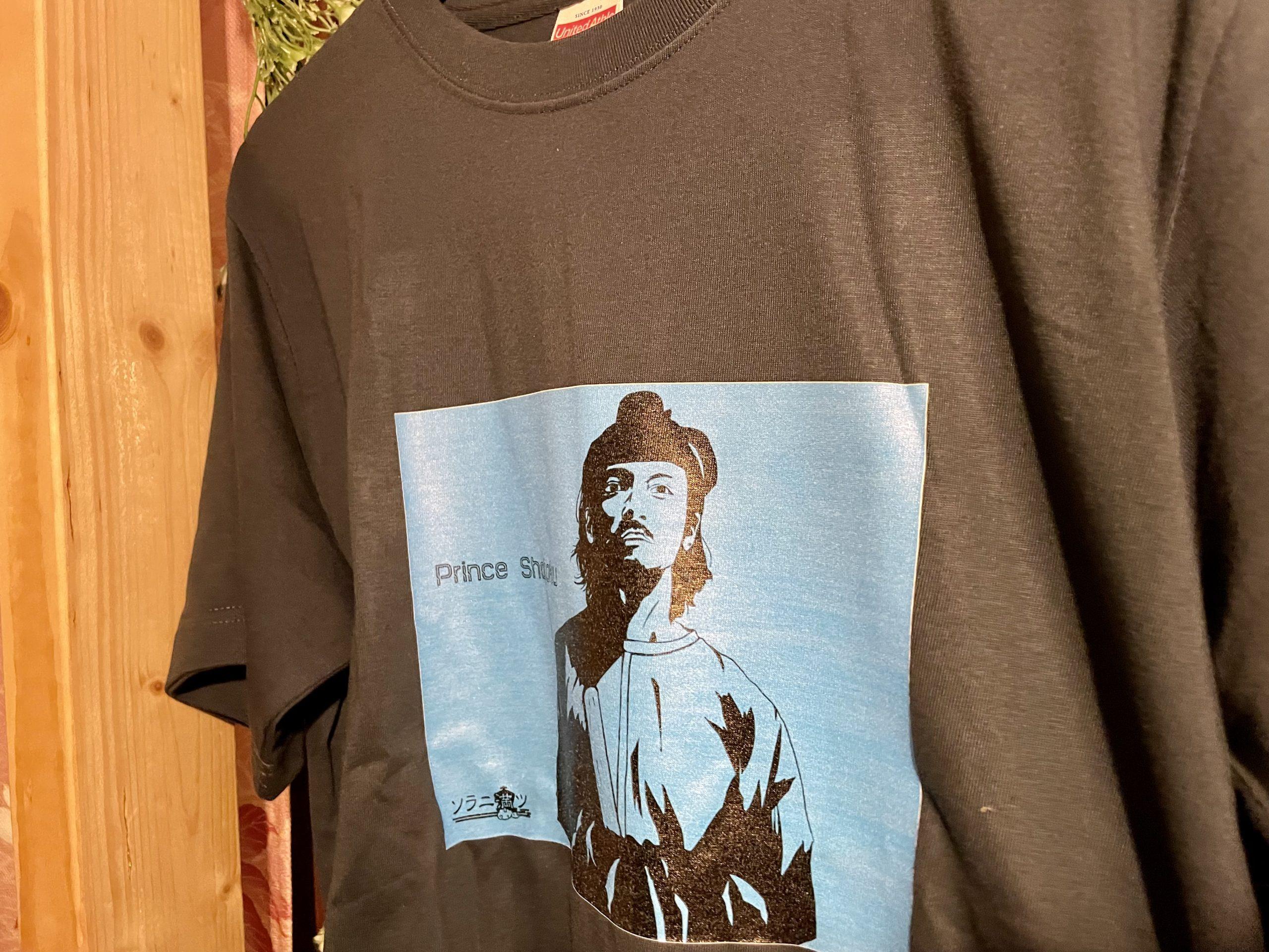 聖徳太子Tシャツ